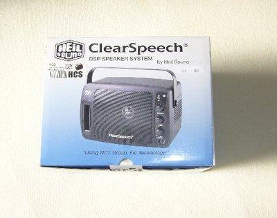 Clearspeech