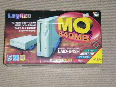 Lmo643h