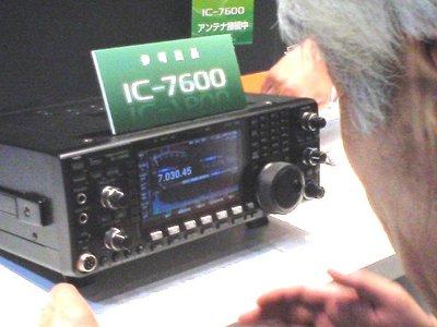 Ic7600