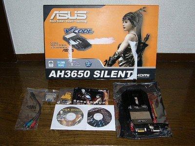 Asus_ah3650_set