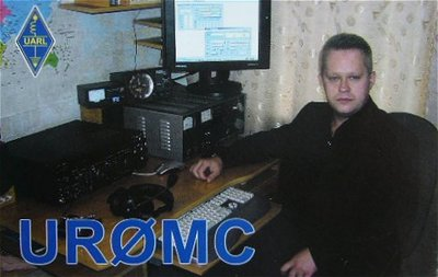 Ur0mc