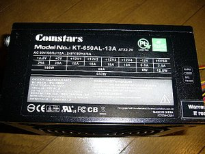 Kt650al13a2