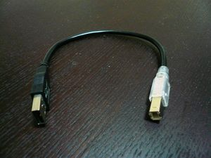 Usb_mod_cable