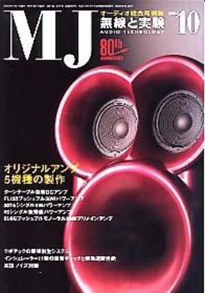 1994oct