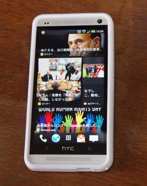 Htc_j_one_htl22