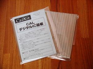 Cal_210
