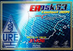 Eapsk63_certificate