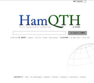 Hamqth_japanese