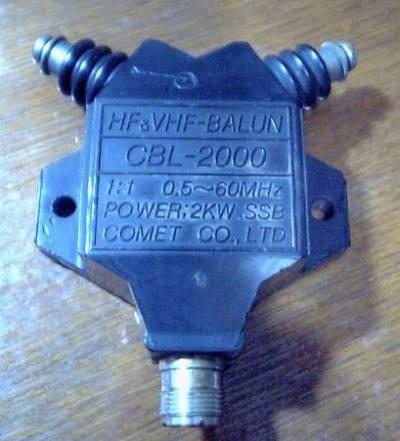 CBL-2000