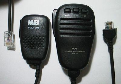 ft817_mic2