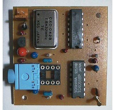 Soft66_make